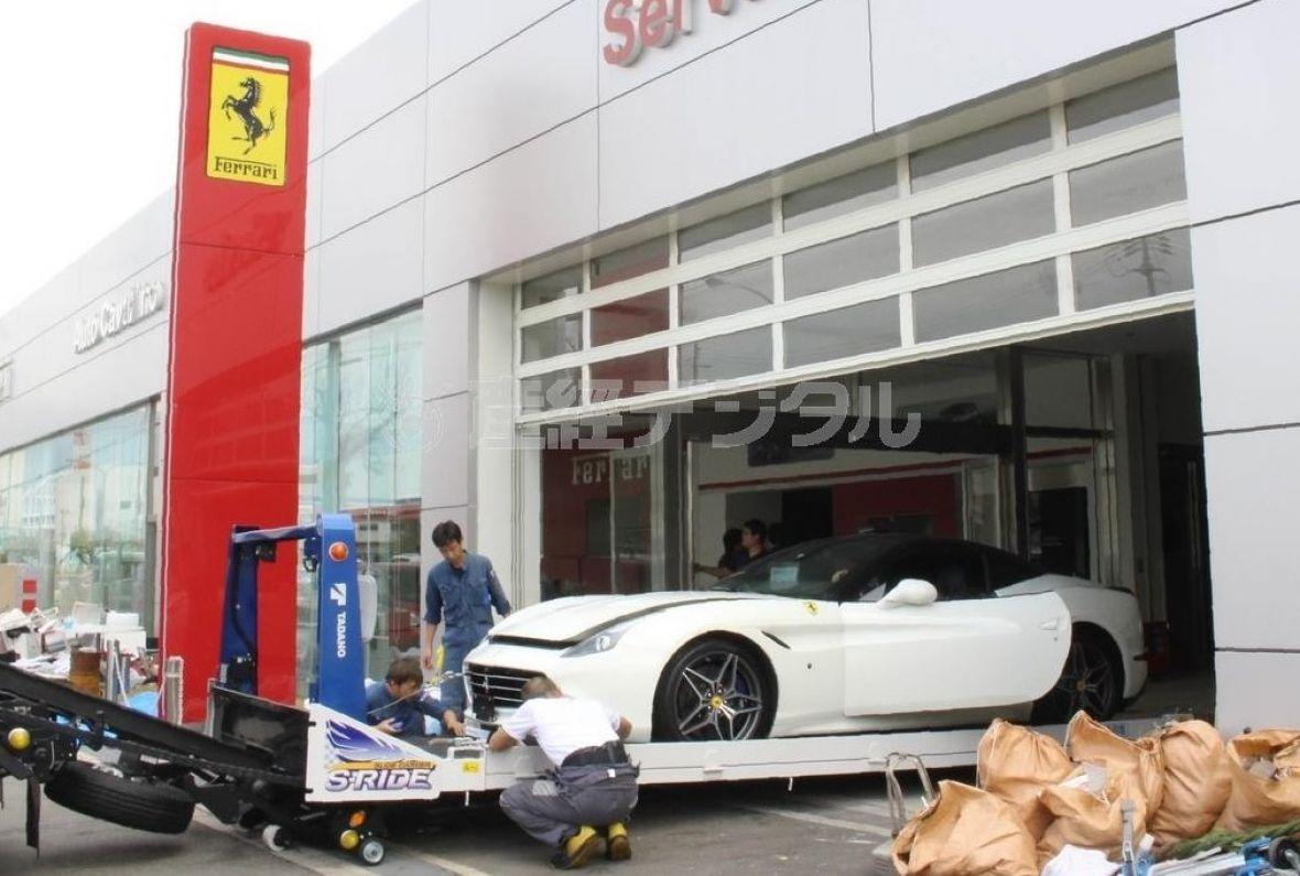 Ferrari Japão