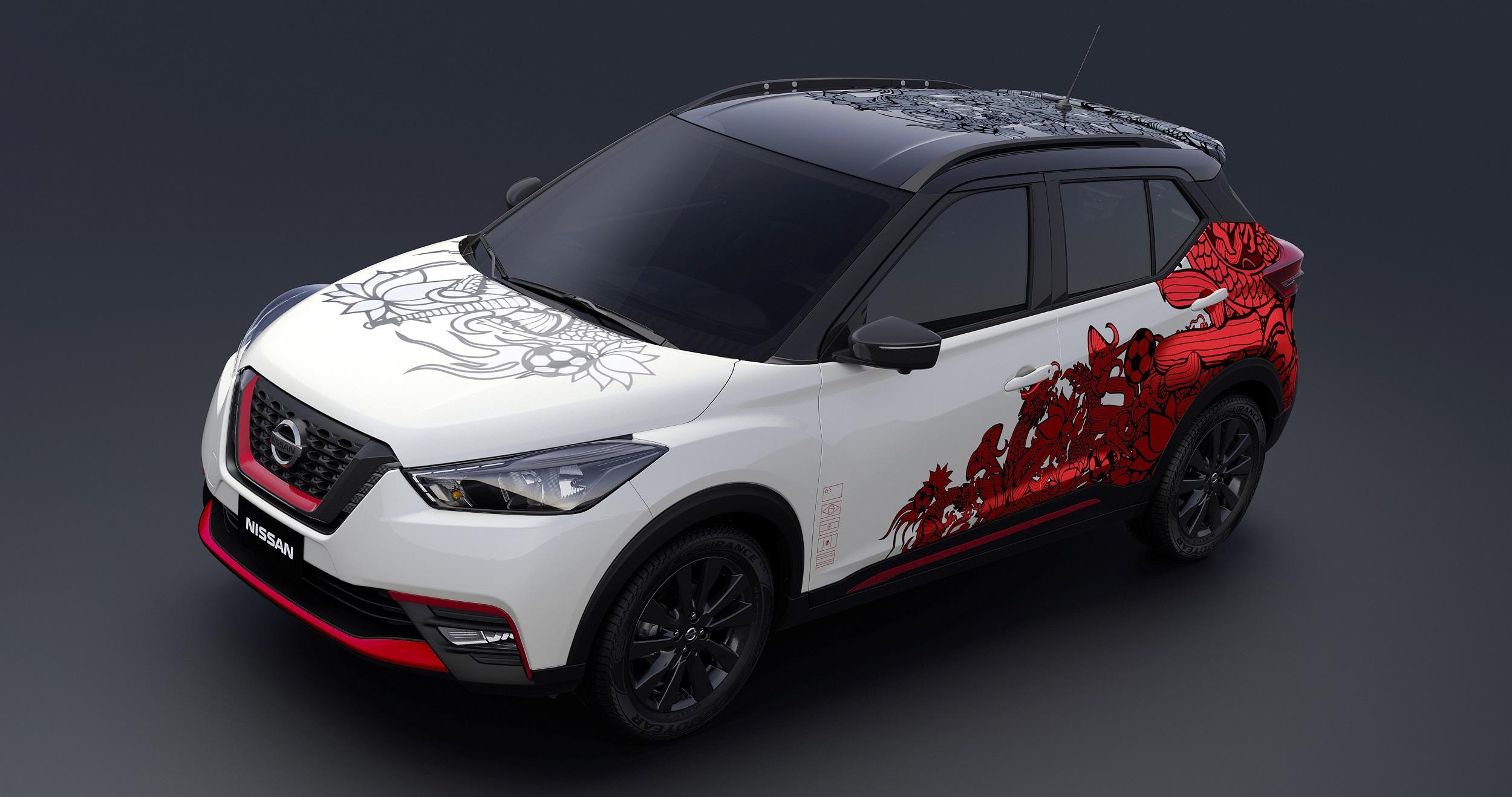 Nissan Kicks conceito de aniversário