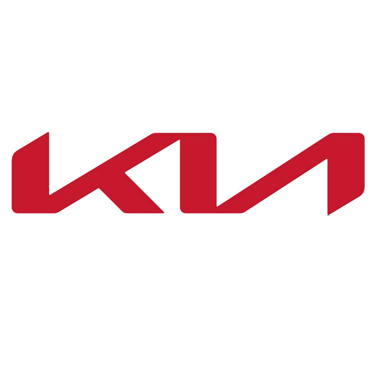 Novo símbolo da empresa sul-coreana tem as três letras do nome interligadas e na cor vermelha