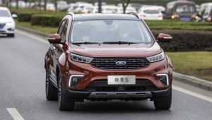 Ford Territory S China 1