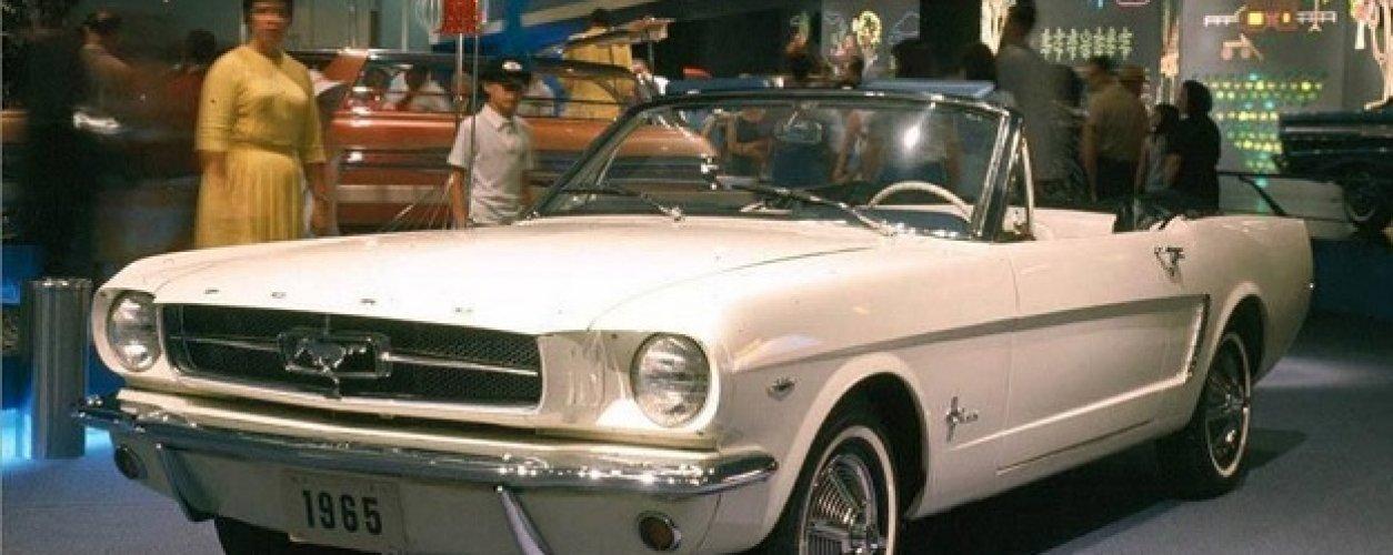 Ford Mustang é de 1964
