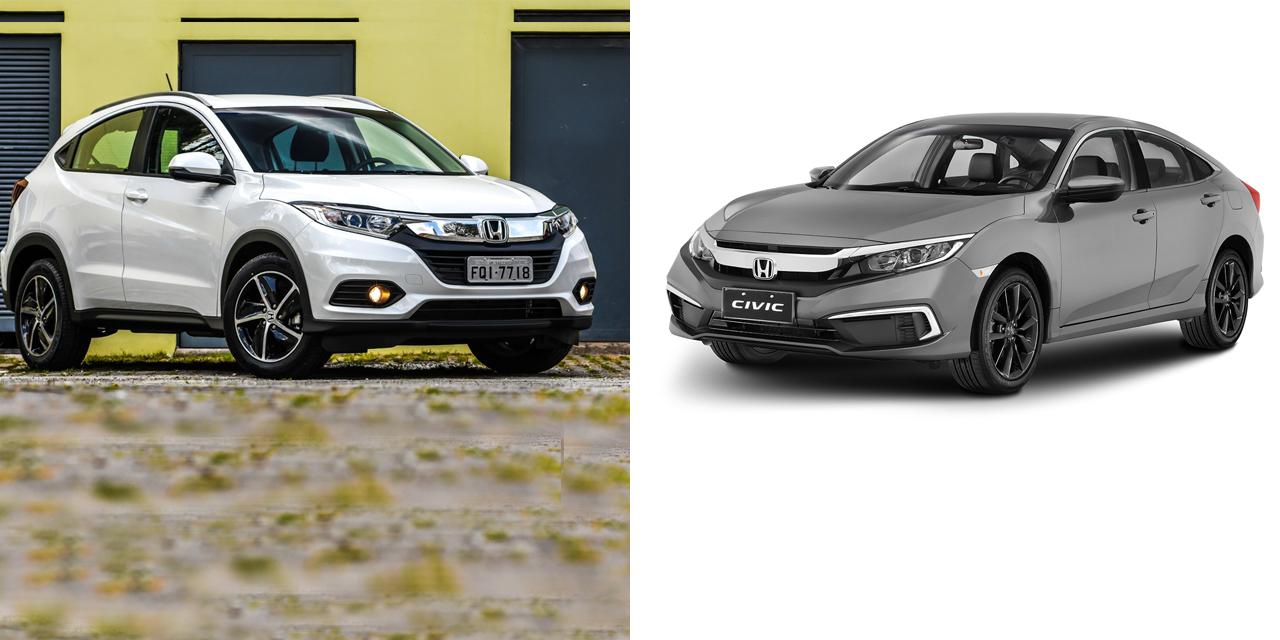 Honda Civic x HR-V