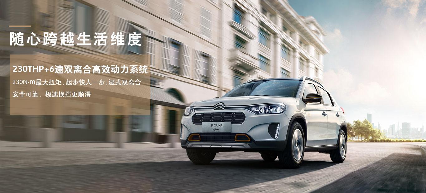 Citroën C3 Xr Chinês