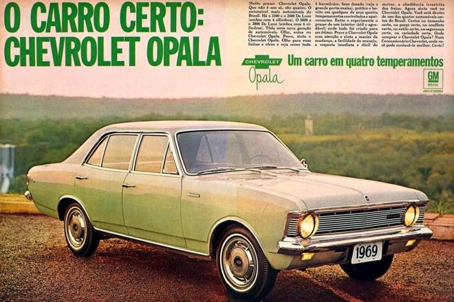 Chevrolet Opala 1969
