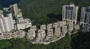 vaga mais cara do mundo em Hong Kong